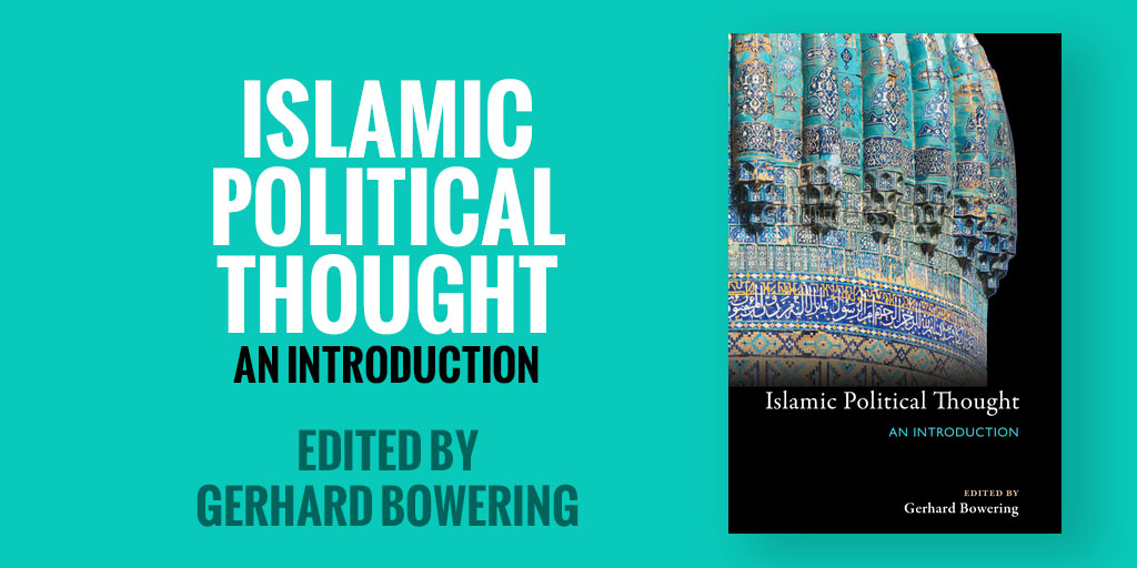 political islamthe revival of islam in Revival of islam as a political ideology (sadowski, 2006) specifically, cinar  for  islam the twentieth century was the time for reevaluation and reconstruction.